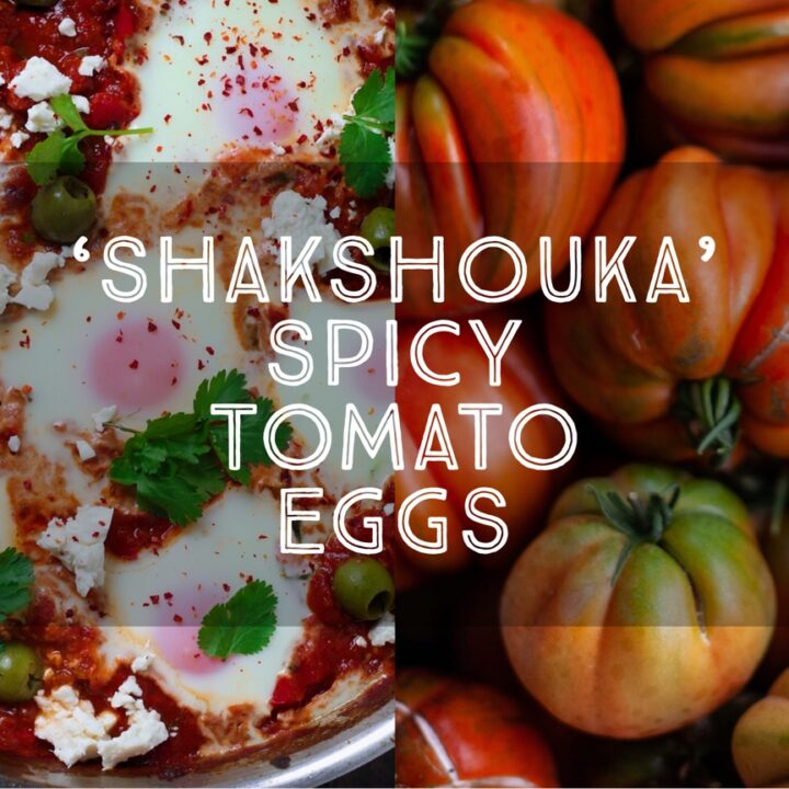 Shakshouka Spicy Tomato Eggs